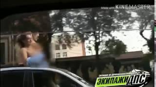 Во Владивостоке пассажирки элитной иномарки показали голую грудь