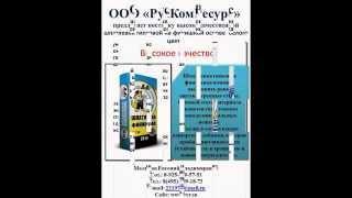 Пескобетон м300 цена(, 2013-11-20T09:00:43.000Z)