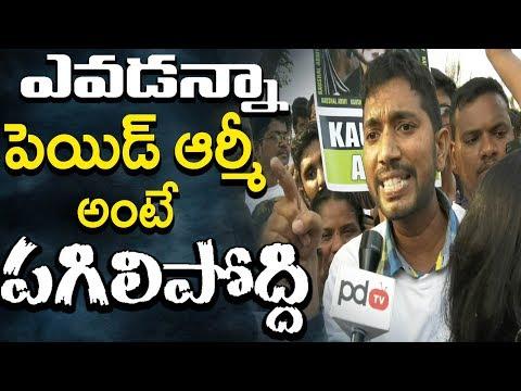 Bigg Boss 2 | Serious Warning | kaushal army about paid army | Kaushal Army 2k Run Vijayawada