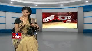 సీఎం చంద్రబాబు అరబ్ షేక్ లతో ఎలా మాట్లాడారో చూడండి | Jordarnews in hmtv | chandrababu | hmtv