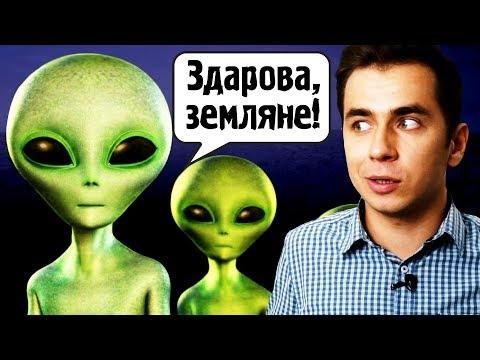 Смотреть Что мы шлем инопланетянам? (Программа METI) онлайн