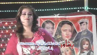 Pashto Stage HD Song 2017 - Pashto Stage,Regional Song,With Dance HD - Seher Khan,Nadia Gul,Sumbal