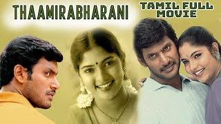 Thaamirabharani | Tamil Full Movie | Vishal | Prabhu | Muktha | Nadhiya | Nassar