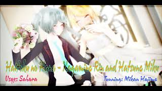 【Cover】Haitoku no Hana - Corrupted Flower【Kagamine Rin and Hatsune Miku 】