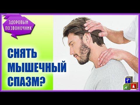Ишиас - воспаление седалищного нерва: симптомы, причины