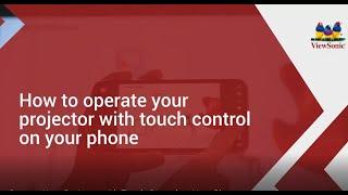 빔프로젝터를 핸드폰으로 조작 할 수 있습니다!!