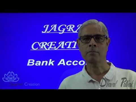 Bank Accounts Profit and Loss Account Sum 3