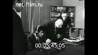 1970г. Ленинград. граммофонная пластинка с речью В.И. Ленина