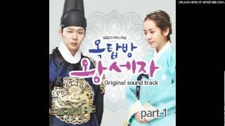 한참 지나서 - 백지영(Baek JiYoung) (Rooftop Prince 옥탑방 왕세자 OST Part.1)