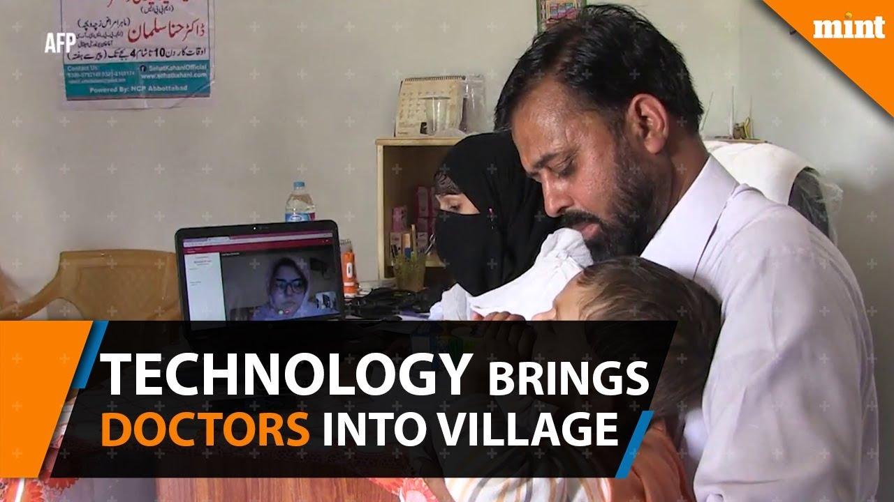 Technology Brings Women Doctors Into Rural Pakistan