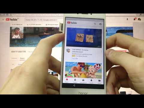 Honor 6A FRP DLI-TL20 Сброс Google аккаунта Android 7