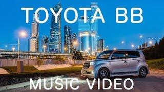 Toyota bB Music Video / QNC21 Тойота ББ клип