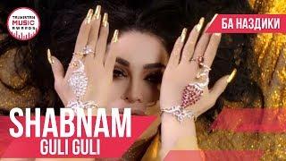 Shabnami Surayo GULI GULI Coming Soon 2019
