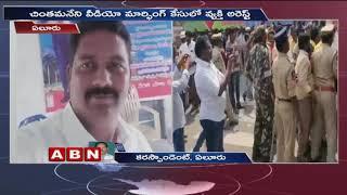 Police held man for MLA Chintamaneni Prabhakar Video Morphing | ABN Telugu