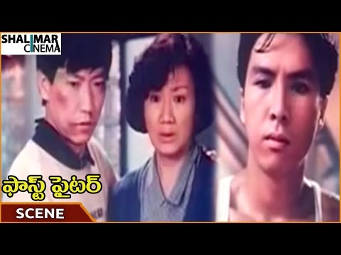 Fast Fighter Movie || Donnie Yen Best Climax Emotional Scene || Donnie Yen || Shalimarcinema