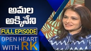 Actress Akkineni Amala | Open Heart with RK | Full Episode | ABN Telugu