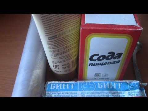Средство от болей в суставах при отложении солей