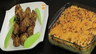 أرز بالخضار والبشاميل - كفتة بالكوسة | مطبخ 101 حلقة كاملة