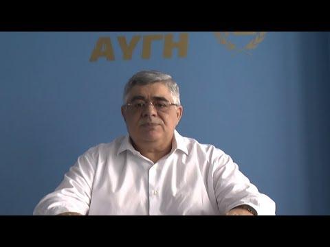 Ν. Γ. Μιχαλολιάκος: Αττίλας 1974 - Δεν ξεχνώ! ΟΧΙ στην αμερικανόδουλη πολιτική ΣΥΡΙΖΑ και ΝΔ