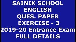 SAINIK SCHOOL | ENGLISH QUESTION PAPER | EXERCISE - 3 | 2019-20 Entrance Exam | FULL DETAILS
