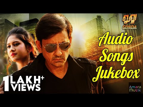 Gunda Audio Songs Jukebox | Official | Odia Movie |  Siddhanta Mahapatra , Himika Das