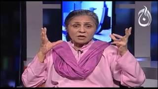 Paisa Bolta Hai | 11 August 2018 | Aaj News