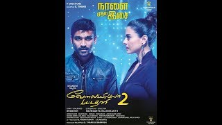 Vip 2 full movie download from the link mentionincommentse