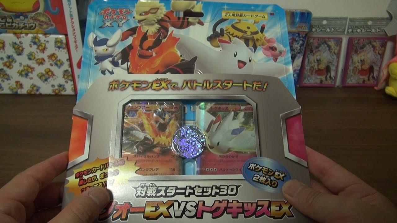 gbc】pokemon card ポケモンカードゲームxy 対戦スタートセット30
