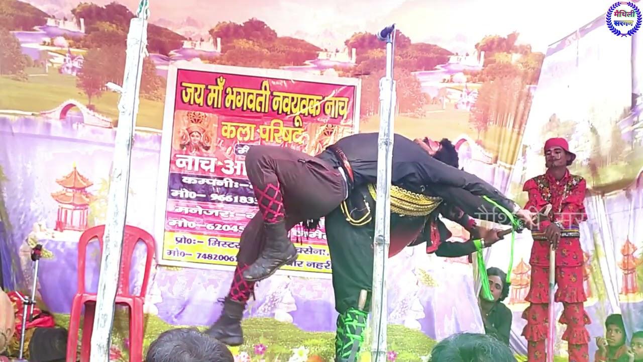 Download भयंकर युद्ध, #भाग-34 ! allah rudal ke nach #maithili_sargam