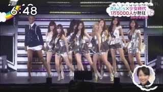 SNSD & Endo Jidai - GALAXY SUPERNOVA (Live At Yokohama)