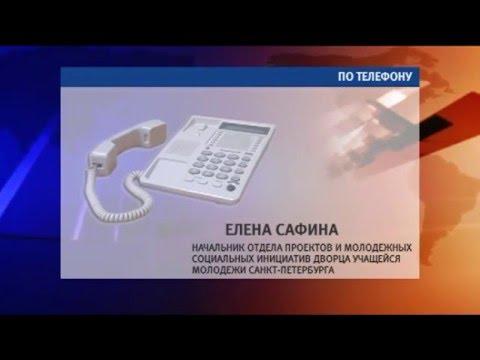 Елена Сафина 26.01.16