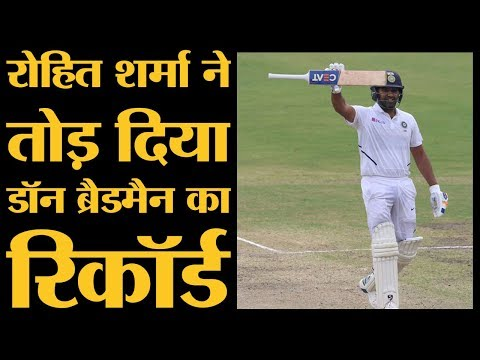 India vs South Africa Test match: Rohit Sharma ने Double Cen