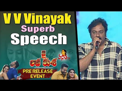 Director VV Vinayak Superb Speech @ Jai...