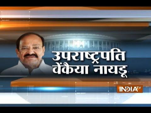 NDA candidate Venkaiah Naidu elected as the next Vice-President of India