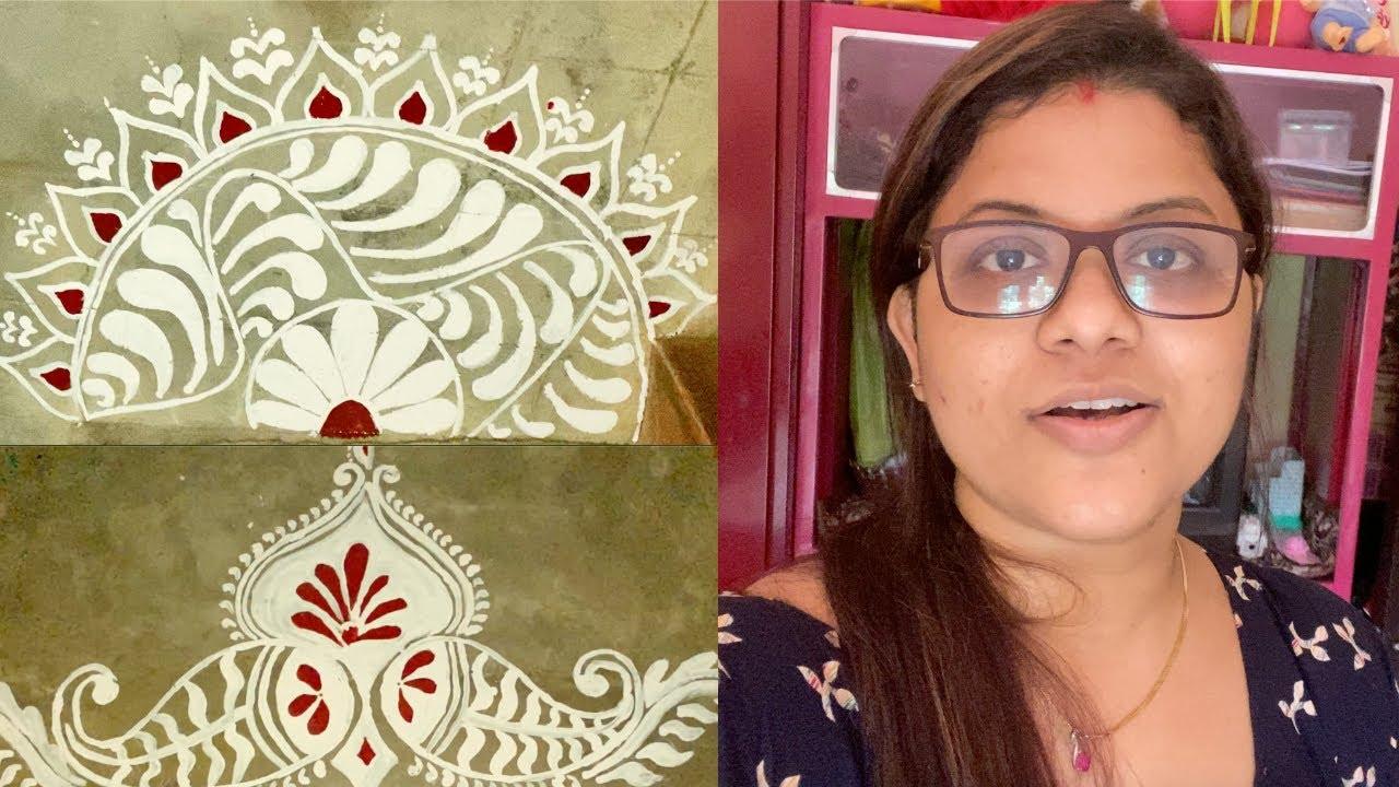 লক্ষ্মী পুজোর আগে প্রস্তুতি || Lokkhi Pujor Ager Postuti