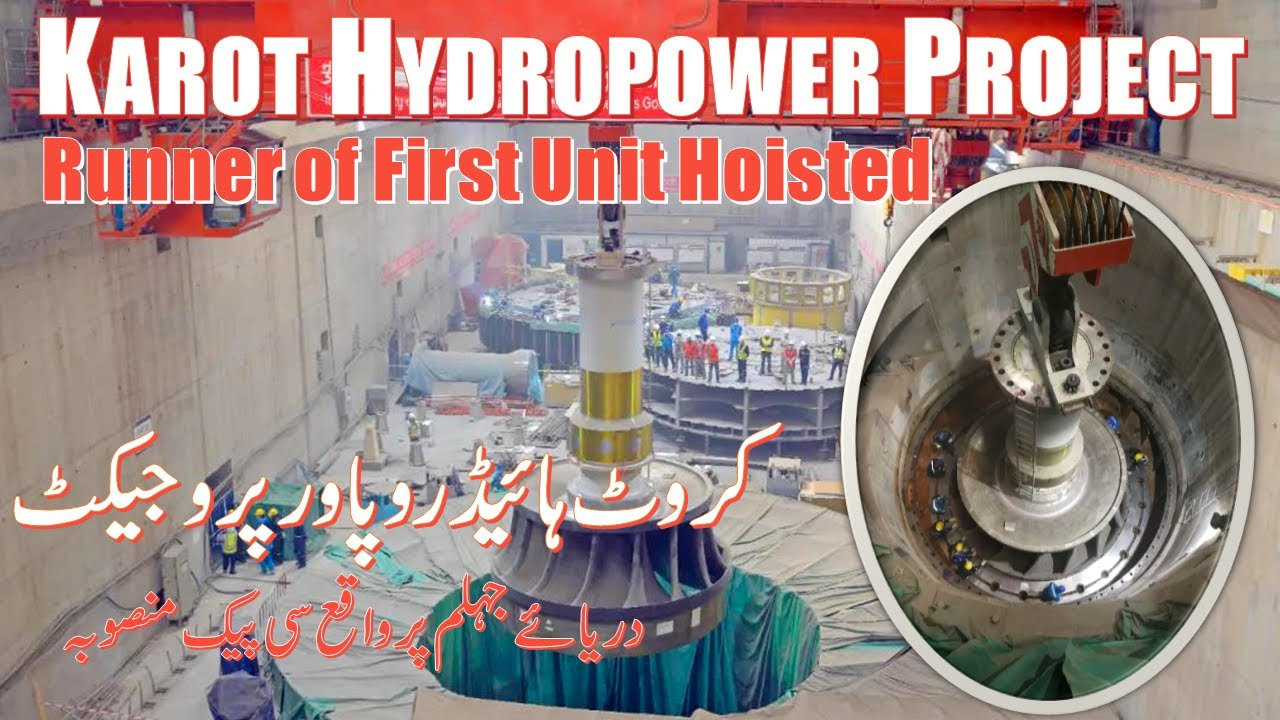 Karot Hydropower Project | Runner of First Turbine Hoisted | 2021