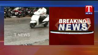 Weather Forecast Heavy Rains in Some Places of Hyderabad T News
