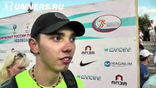 Александр Меньков - чемпион в прыжках в длину