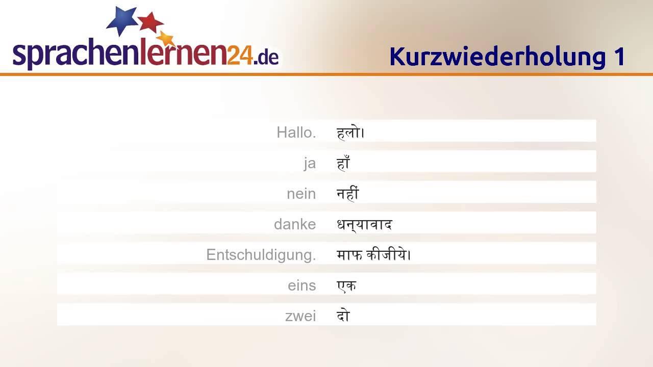 Lernen Sie Die Wichtigsten Wörter Auf Hindi