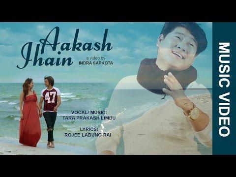 Aakash Jhain- Tara Prakash Limbu | New Nepali Modern Song 2017