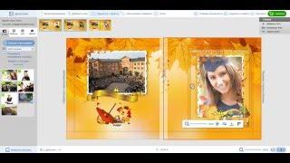 Фотокниги для выпускной программы(Пример использования функционала переменного блока, для создания тиража фотокниг с индивидуальными облож..., 2016-04-01T09:24:40.000Z)