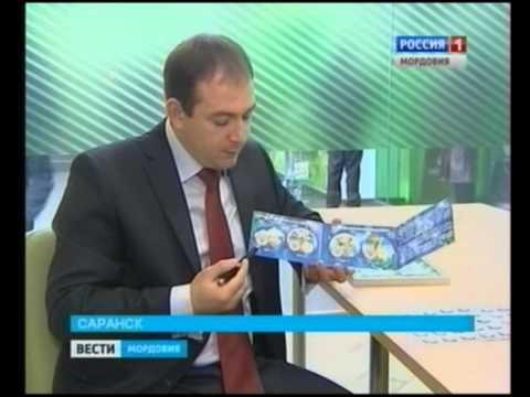 В Мордовии уже можно купить «олимпийские» марки и монеты