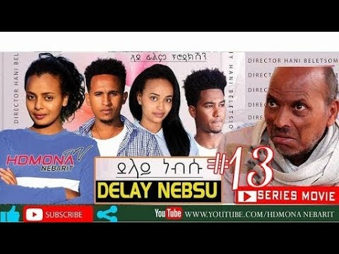 HDMONA - Part 13 - ደላይ ነብሱ ብ ሃኒ በለጾም Delay Nebsu by Hani Beletsom - New Eritrean Series Movie 2019