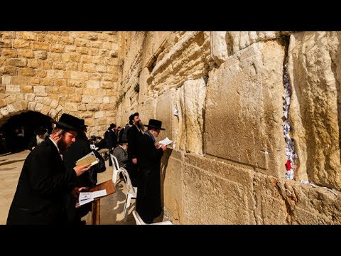 Wailing Wall of Exclusion and Orthodoxy