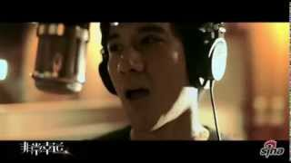 "王力宏 章子怡 《非常幸运》主题曲《爱一点》. Wang Leehom & Zhang Ziyi ""My Lucky Star"" ~ ""Love A Little"" MV"