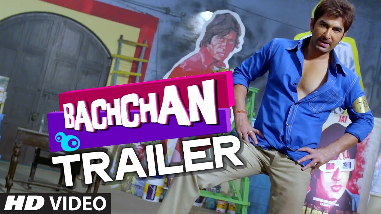 BACHCHAN Theatrical Trailer (Official) - Jeet, Aindrita Ray, Payal Sarkar - Bengali Movie 2014