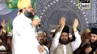 Best Manqabat e Khwaja Garib Nawaz by owais raza qadri