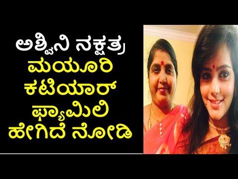 Mayuri family photos | Mayuri katiyar | Kannada Serial Actress | Kannada Actress