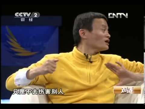 对话20130303 阿里巴巴CEO马云Mayun做客 为什么是马云下 HD高清完整版