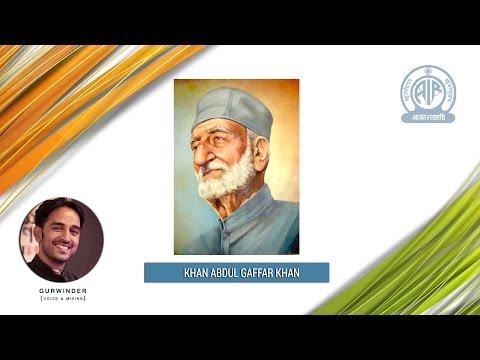 Patriotic Promo Khan Abdul Gaffar Khan - Voice & Mixing by Gurwinder Singh